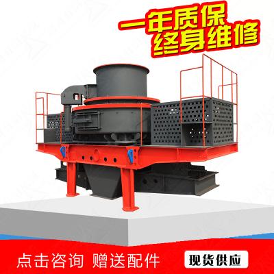 现货大量供应优质河卵石机制砂生产线设备 山石原料制砂机