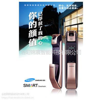 洛阳三星智能锁指纹锁电子锁正品授权728推拉型可手机开门