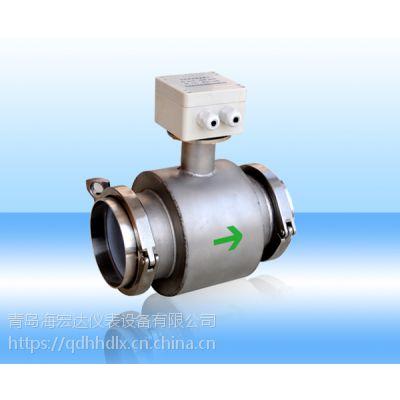湖南长沙HDLDBE卫生型卡箍式智能电磁流量计,不锈钢电磁流量计
