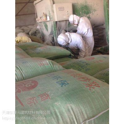 天津北辰粘接砂浆厂家就找东晟光建筑材料专业