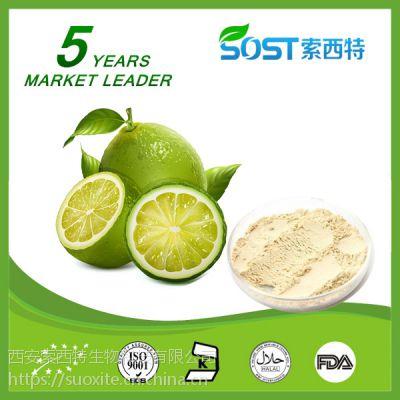 柠檬粉 西安索西特生物规格 柠檬果粉供应 植物提取物价格