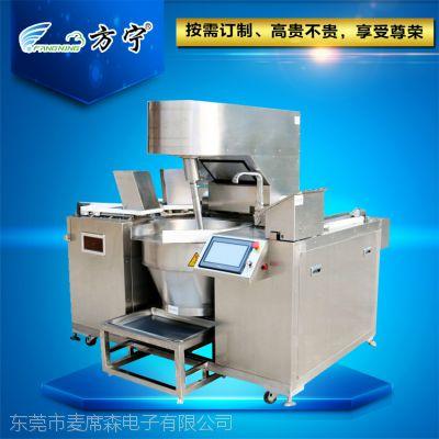 方宁连锁快餐店炒菜机 大型全自动炒菜锅 懒人自动搅拌机