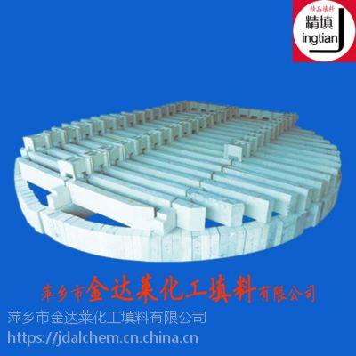 供应陶瓷条梁格栅组合 冶炼尾气制酸耐酸陶瓷条梁格栅价格 精填牌萍乡金达莱填料