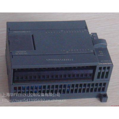 全新西门子6SL3210-5BB23-0AV0 G120变频器销售