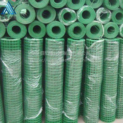 镀塑铁丝网护栏 养鸡铁丝网多少钱一卷 铁丝网高1.8米围栏价格