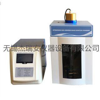 超声波粉碎机/触摸屏超声波分散仪/新款超声波破碎仪/JRA-650X超声波粉碎仪