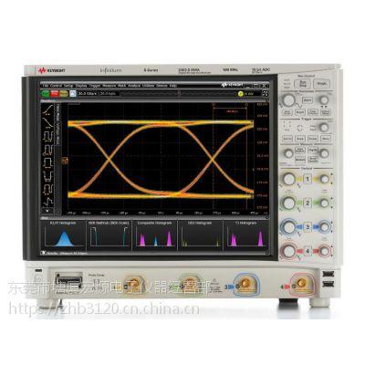 是德(安捷伦)DSOS054A MSOS054A 高清晰度示波器