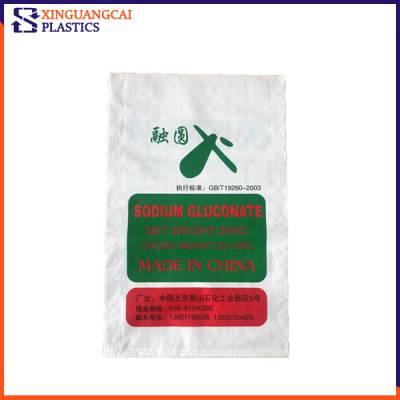 编织袋厂家直销塑料编织袋可定制印刷覆膜