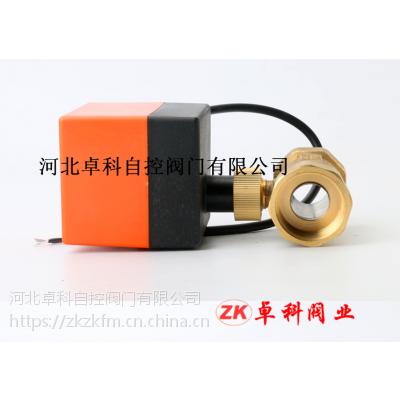 黄铜中央空调风机盘管电动阀 4分 6分 电动球阀 一件起 河北卓科 直销