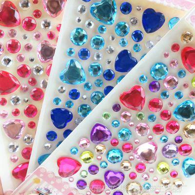 热销儿童益智DIY贴纸厂家直销手机装饰亚克力钻贴贴纸水晶宝石