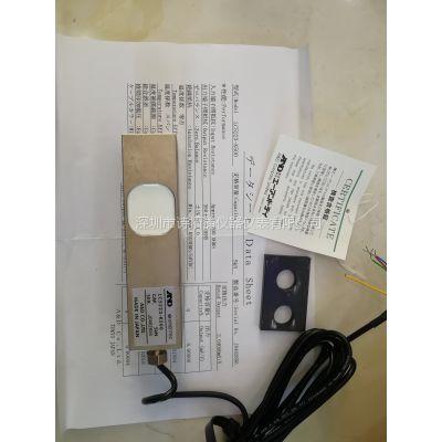 日本AND悬臂梁式称重传感器LC5223-K500现货供应
