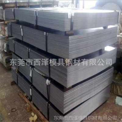 批发HC340LA冷轧板 HC340LA冷轧汽车钢板 HC340LA高强度冷轧钢板