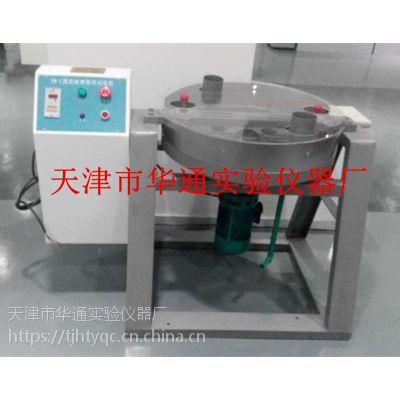 圆盘耐磨硬度试验机价格