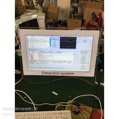 18D检测仪 检测仪厂家