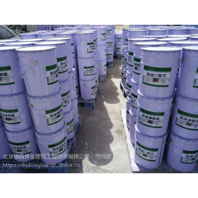 一布二胶防油渗胶泥价格 防油渗胶泥厂家
