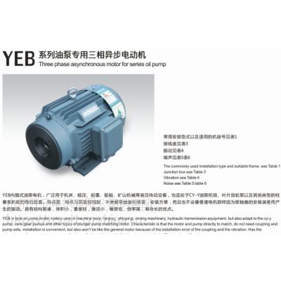 供应开元 132s-4- 5.5kw 油泵 水泵 减速机 电动机