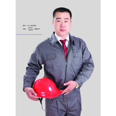 崂山区工装工厂|春秋工作服|15年为企业专业定制