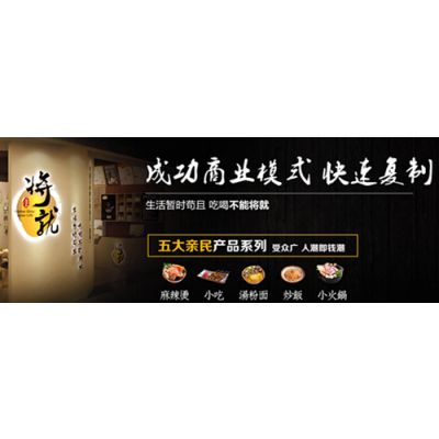 将就中式快餐一个月营业额如何提高呢?