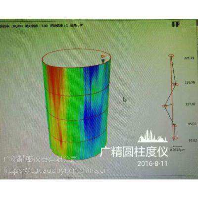 台式粗糙度仪供应厂家,粗糙度测量仪使用方法,表面粗糙度参数