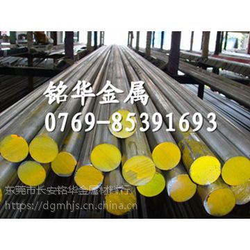 C67S环保弹簧钢带 德国原厂C75S钢带 代客分条+提供样品