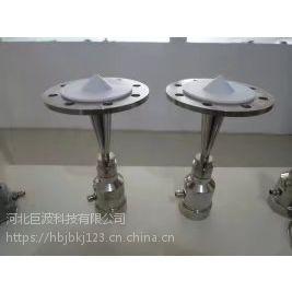 厂家销售—河北巨波雷达液位计,物位计、水位计、料位计、导波雷达