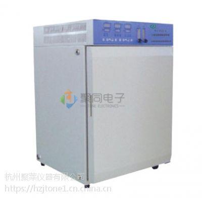 聚同二氧化碳培养箱HH.CP-01主要特征
