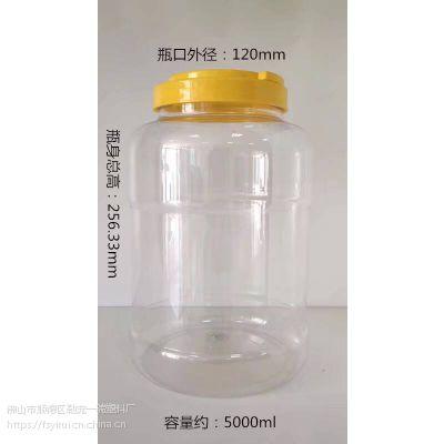 厂家直销pet食品罐,pet塑料瓶,广口瓶 坚固耐摔,食品级原料