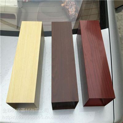 金属木纹纸厂家