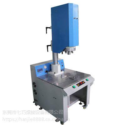 15KHZ4200W超声波焊接机生产厂家