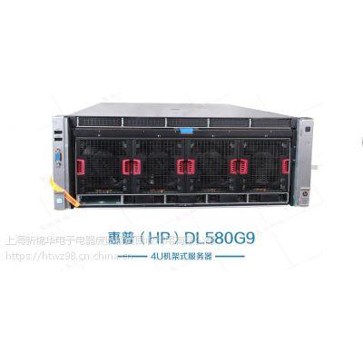 上海惠普G10服务器回收,二手DL388DL580服务器回收公司