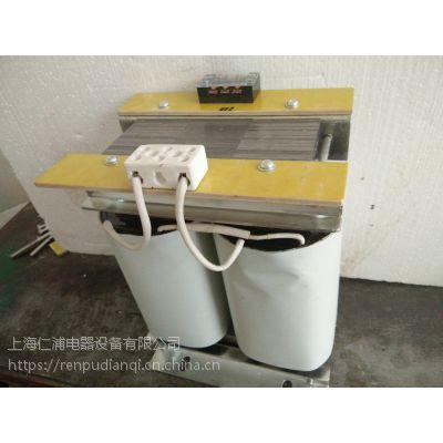 充磁机专用隔离变压器 BK-5KVA升压变压器 380V/2500V控制变压器