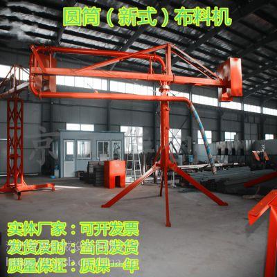 工地专用混凝土布料机加工与生产技术交底