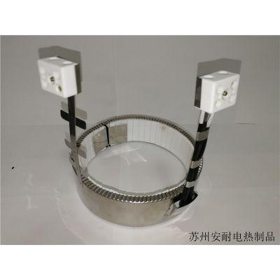供应KSAN海天机陶瓷加热圈 带引线,底线接头