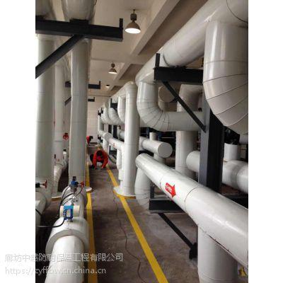 廊坊中越防腐保温施工供应邹城不锈钢硅酸铝锅炉本体保温施工,彩钢板聚氨酯设备保温施工安装
