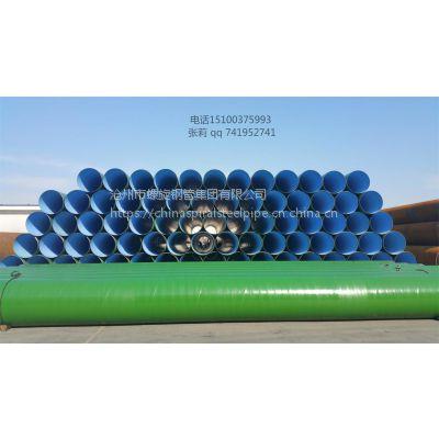 供应热镀锌螺旋钢管16Mn