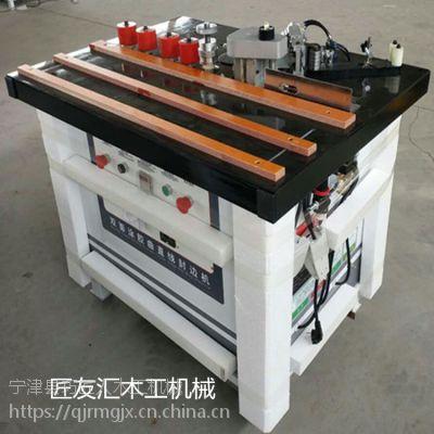 板式衣柜定制通用封边机木工手动曲直线封边机双面涂胶加宽版价格巧匠人木工机械