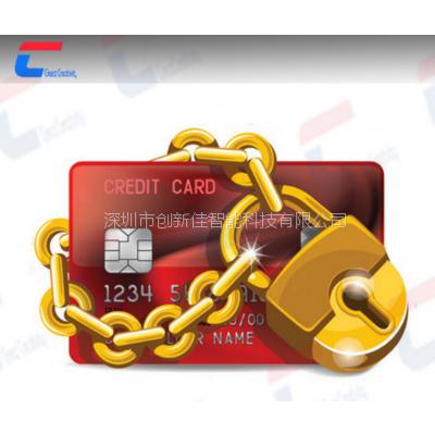 创新佳厂家NFC智能卡片屏蔽卡 屏蔽模块 防盗刷卡 RFID屏蔽模块卡 信号屏蔽卡