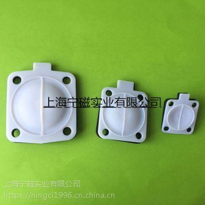 上海厂家直销元创阀膜片CNYC隔膜片食品级隔膜片气动/手动阀膜片