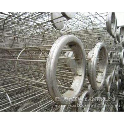 泊头市富东环保常年供应不锈钢除尘骨架 各种型号除尘袋笼