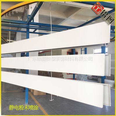 高边防风铝扣板厂家定制200面300面防风条扣防火防潮
