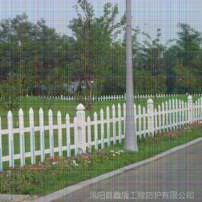 江苏南京雨花台塑钢护栏图片大全 pvc护栏多少钱 pvc塑钢护栏图片