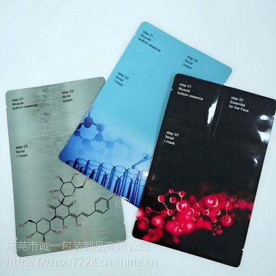 定制厂家不规则异形面膜袋子 三合一 二合一断点易撕包装袋 化妆品铝箔包装袋