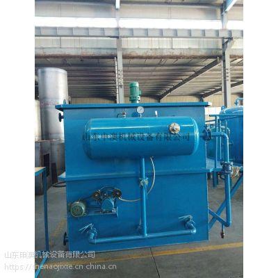 申澳机械污水处理设备qf-02超级溶气气浮机
