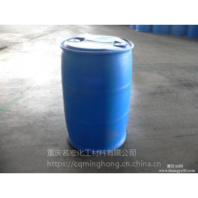 重庆名宏现货供应AES洗洁精原料