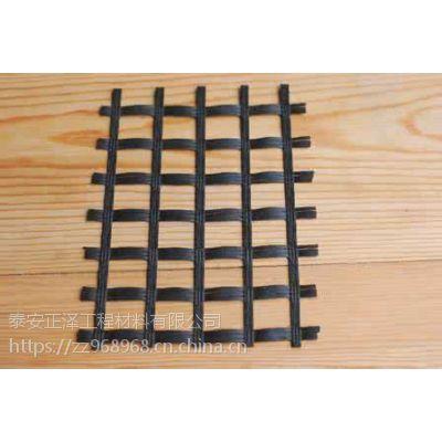 肇庆市玻纤格栅价格查询 各种型号价格合理正泽质量保证