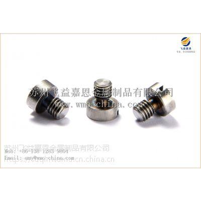 钼螺栓、钼螺丝连接钼板、钼螺钉