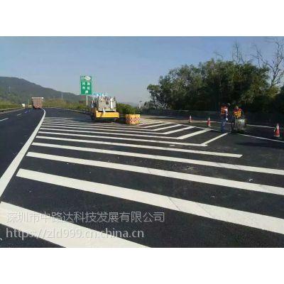 深圳市中路达交通道路标线丨车位标线 划线工程施工丨市政道路施工丨热熔标准