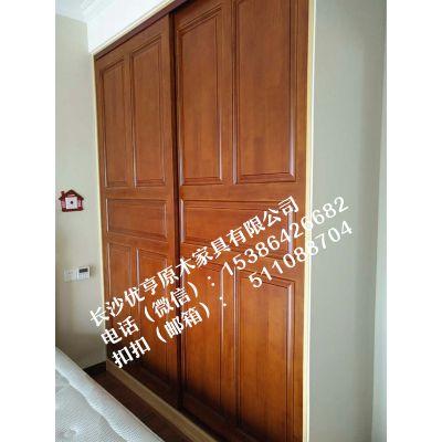 如何定制实木衣柜-装修***重要的环节-整体全房柜子定制 厂家直销
