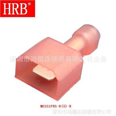 HRB 250直型尼龙全绝缘冷压公端 红色22-18# 替代2-520103-2