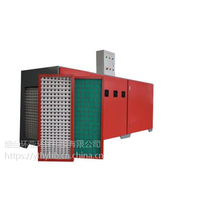 环亚东方HY-VOCs-G7废气处理设备